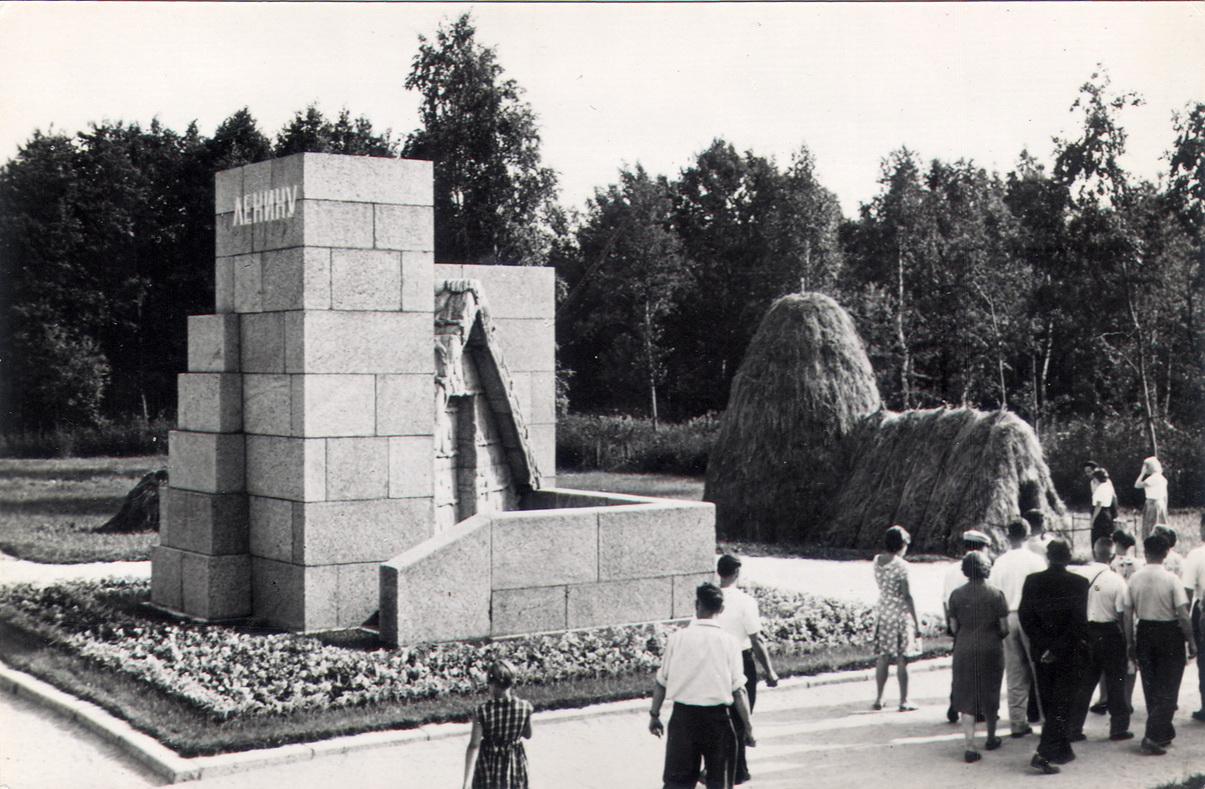 Lenin - Pamyatnik Shalash iz granita_resize