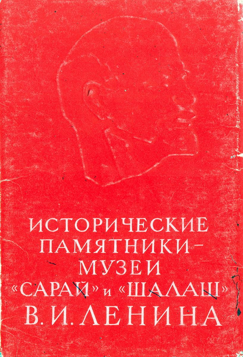 Lenin - title01_resize