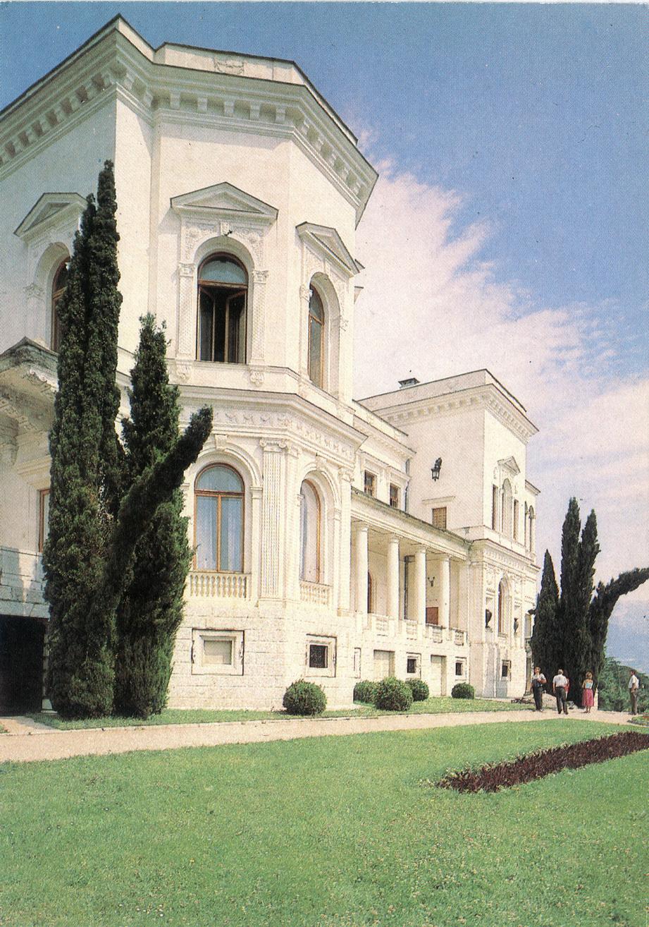 Livadia - Yuzhnaya chast dvortsa_resize