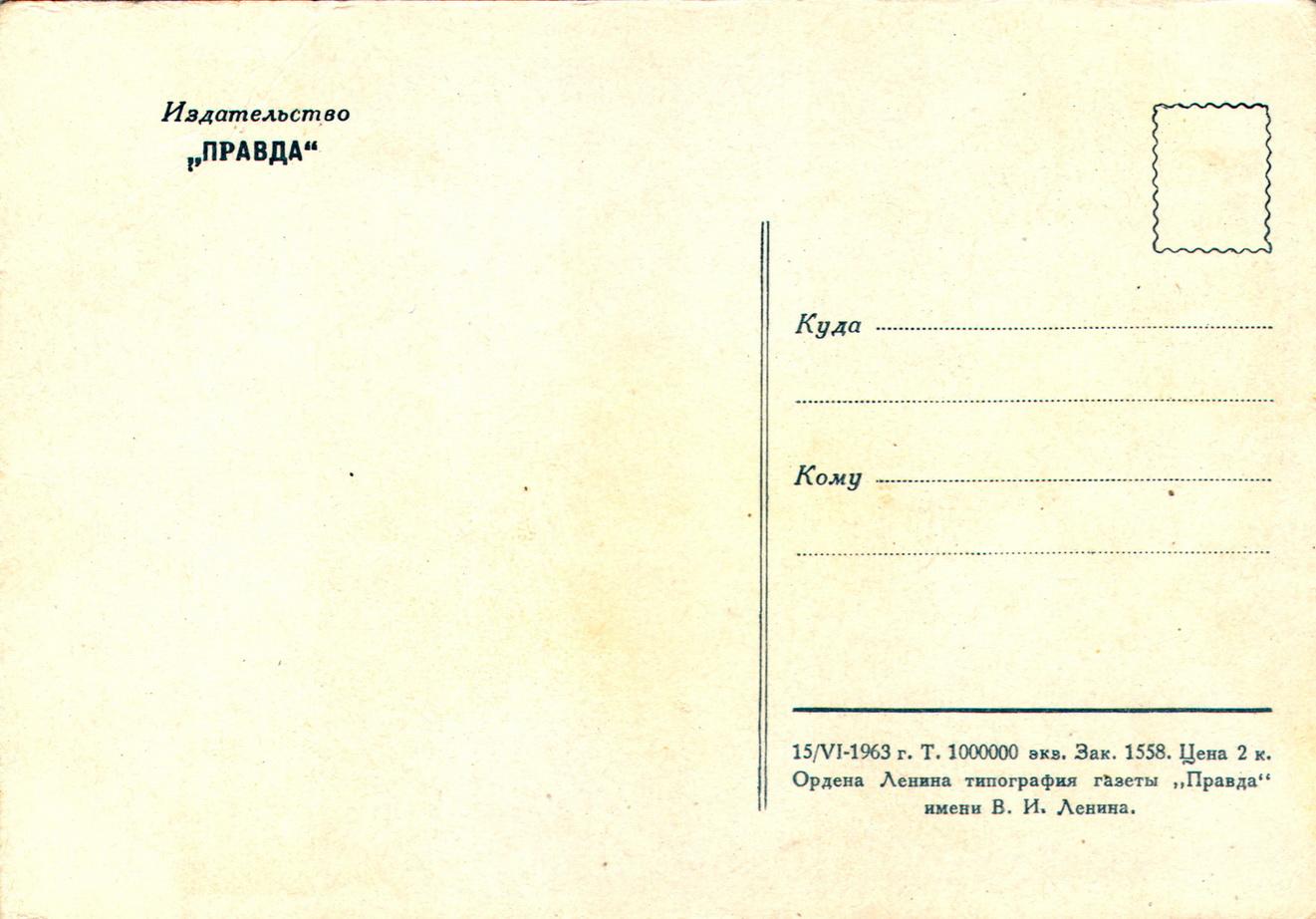 Bykovskiy-02_resize