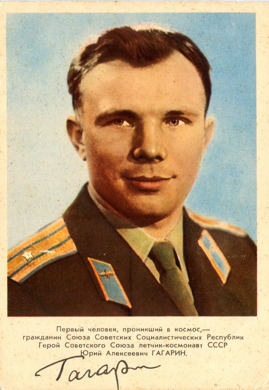Gagarin-01_resize