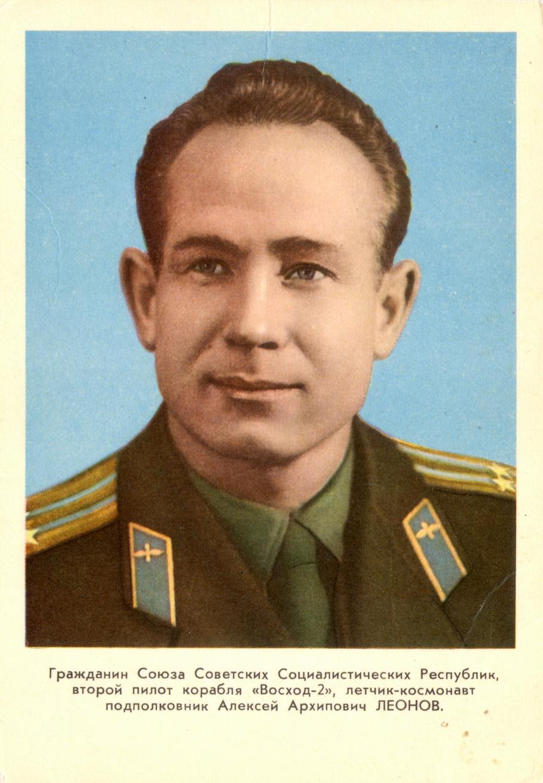 Leonov-01_resize