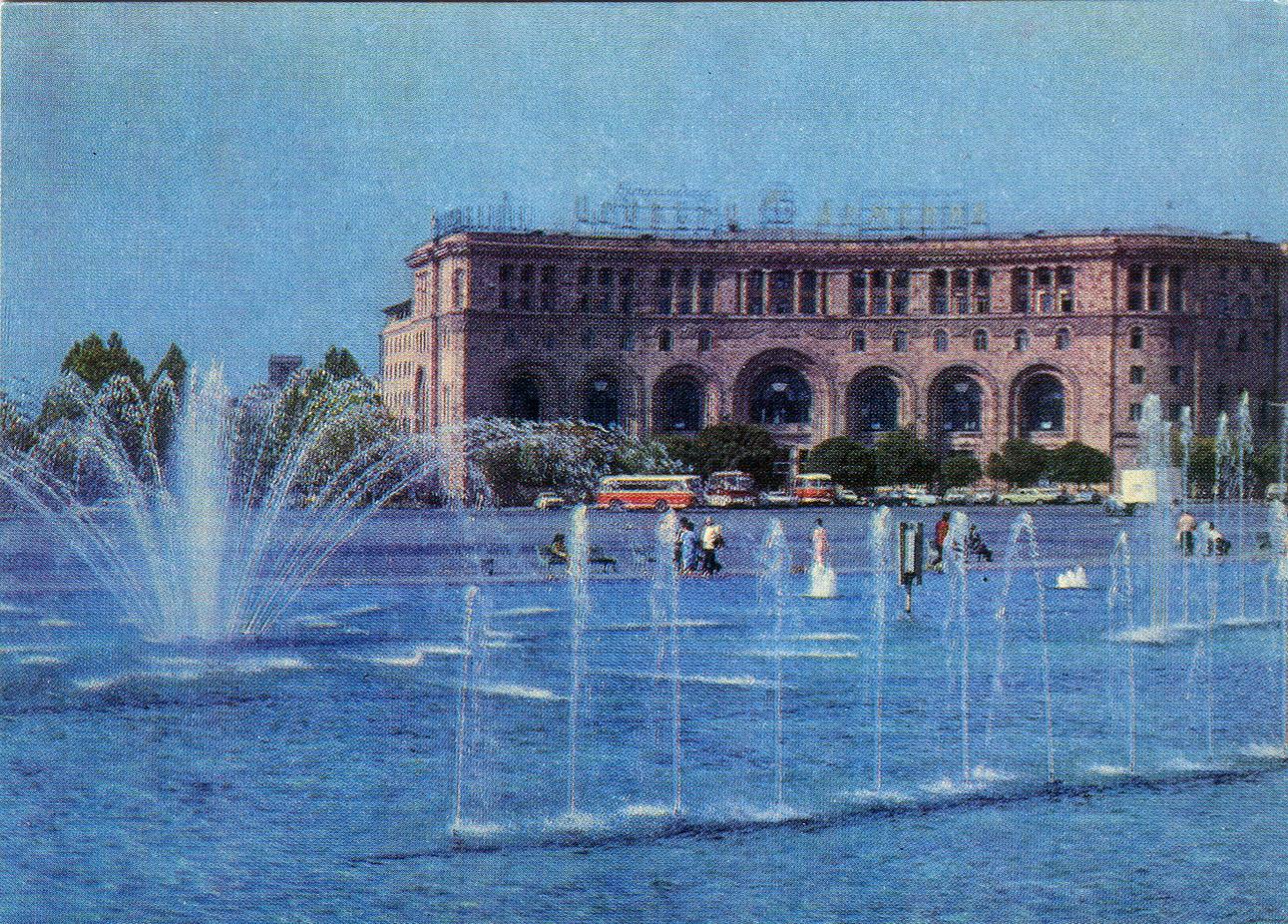Erevan - Gostinitsa Armeniya_resize