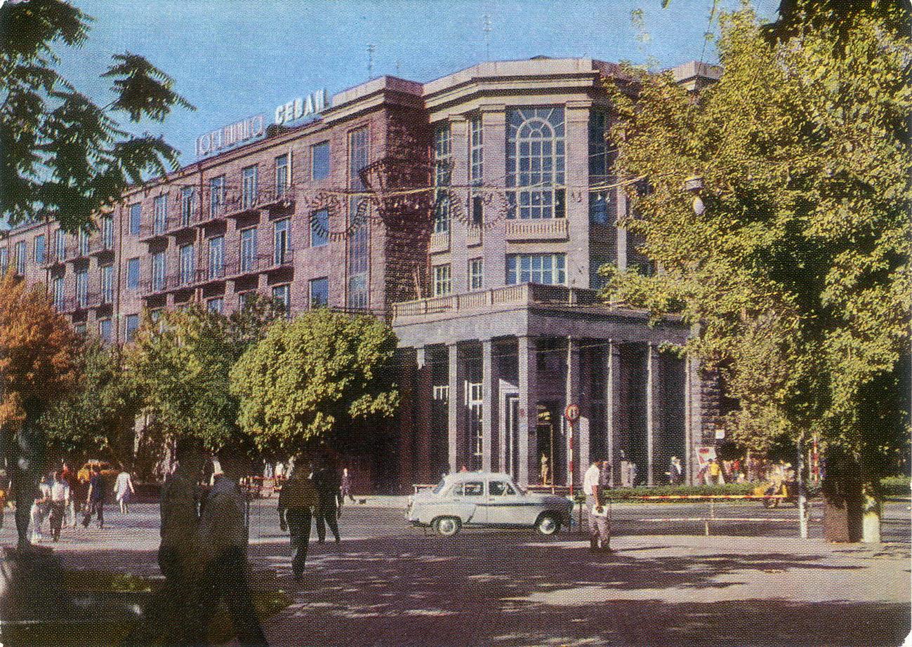Erevan - Gostinitsa Sevan_resize