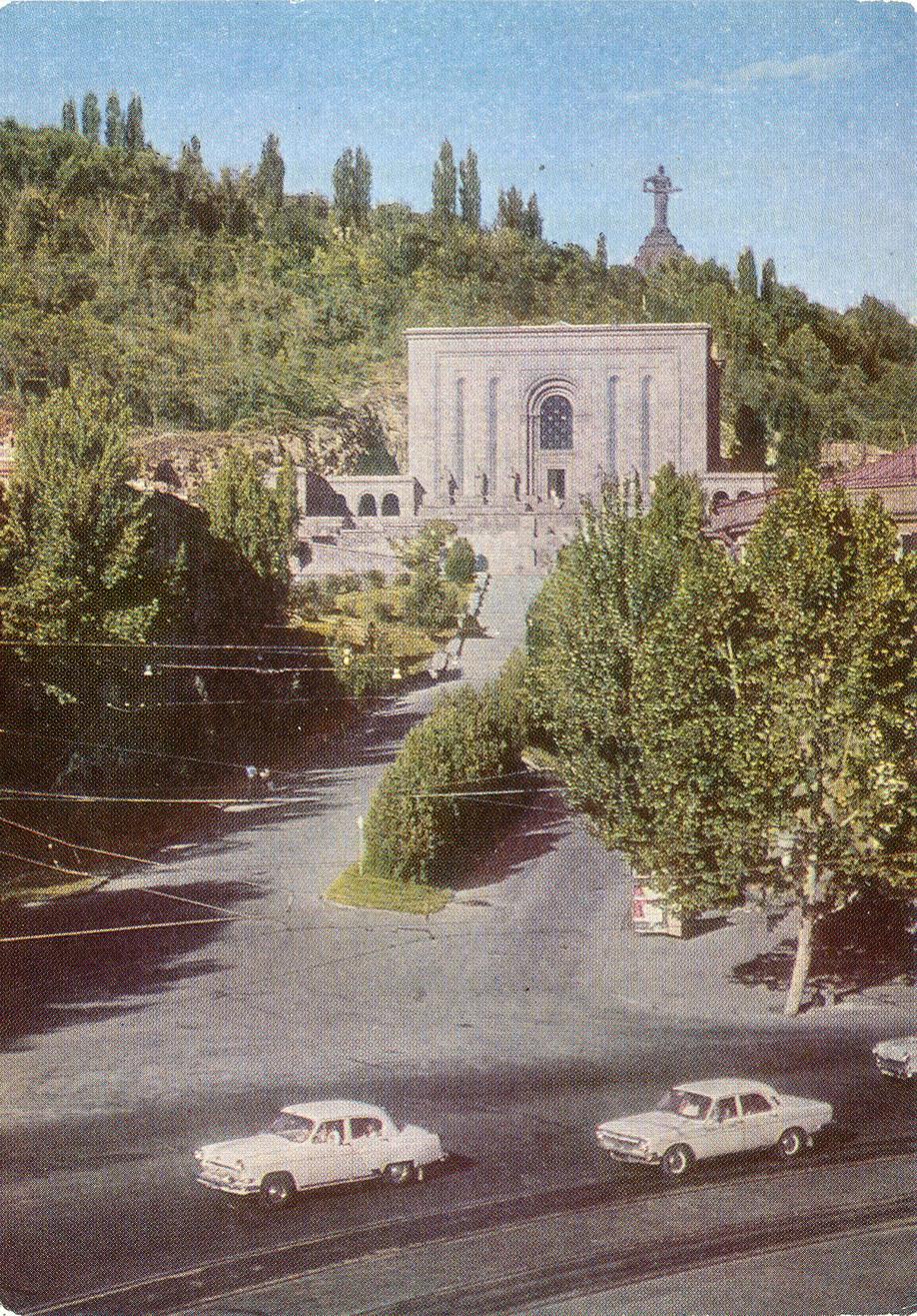 Erevan - Institut drevnih rukopisey_resize