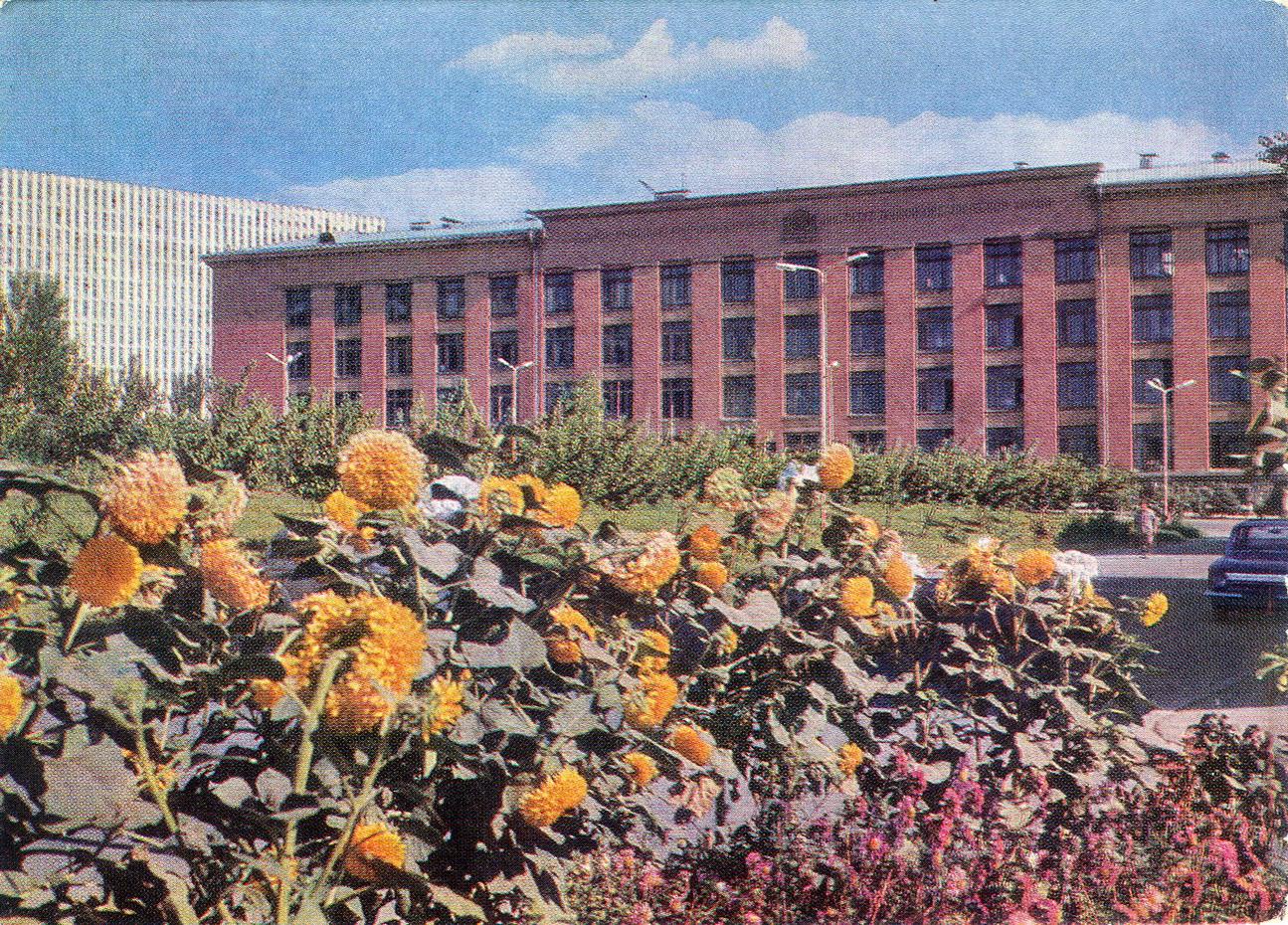 Erevan - Institut tonkoy organicheskoy himii_resize