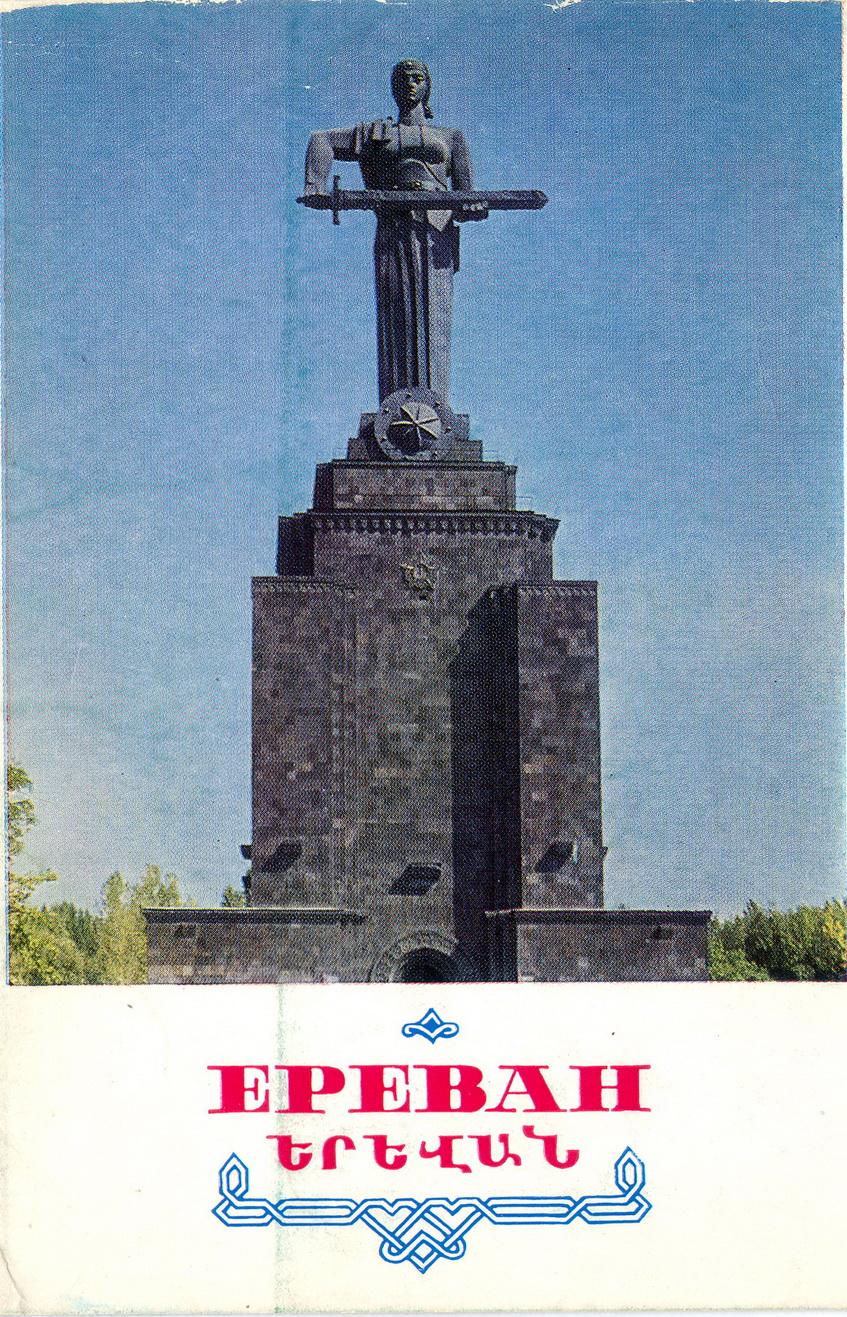 Erevan - title01_resize