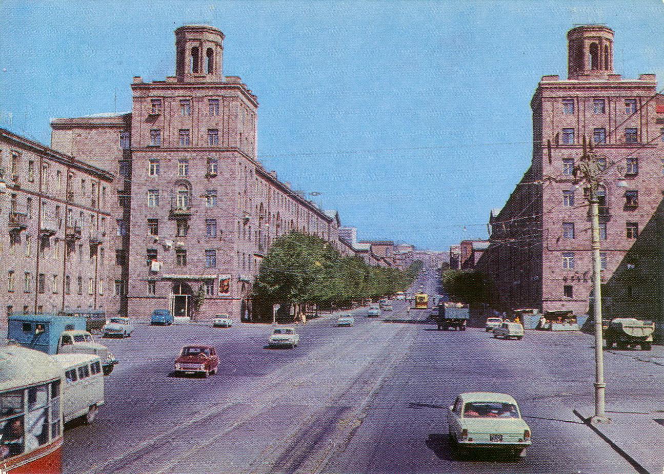 Erevan - Ulitsa Kievyan_resize