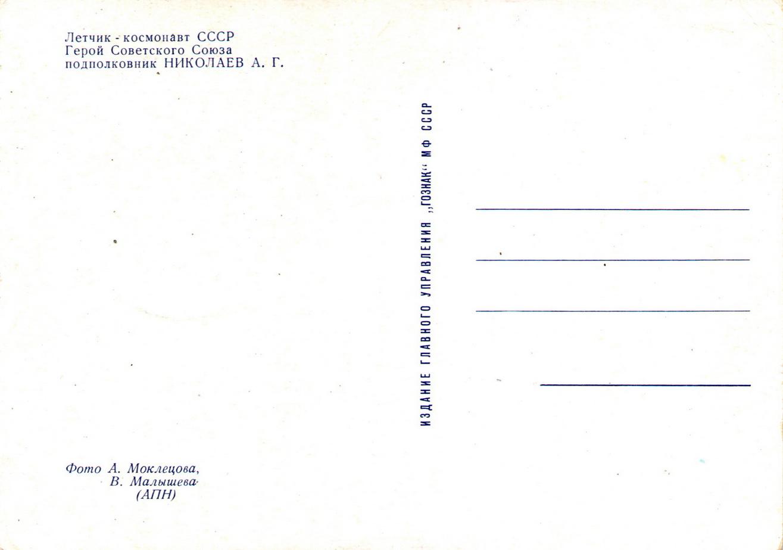 Nikolaev-02_resize