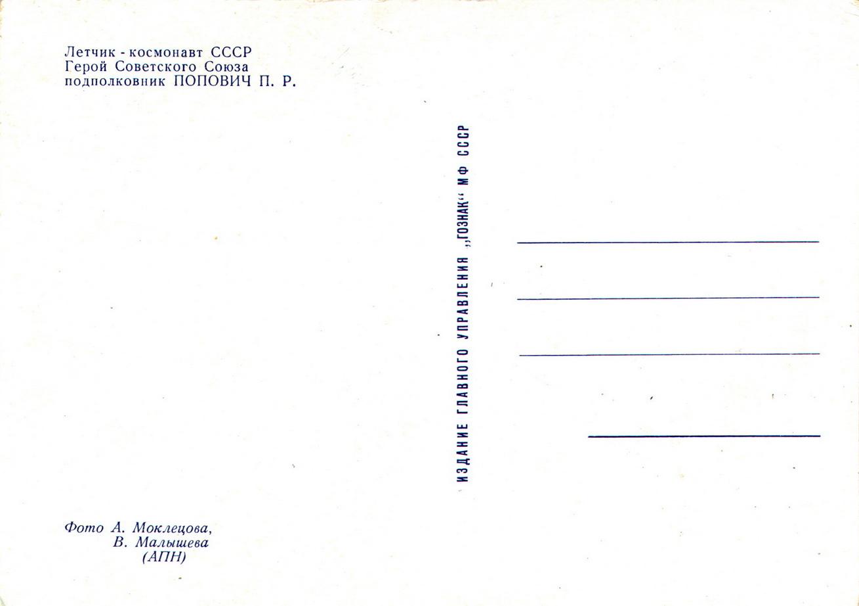 Popovich-02_resize