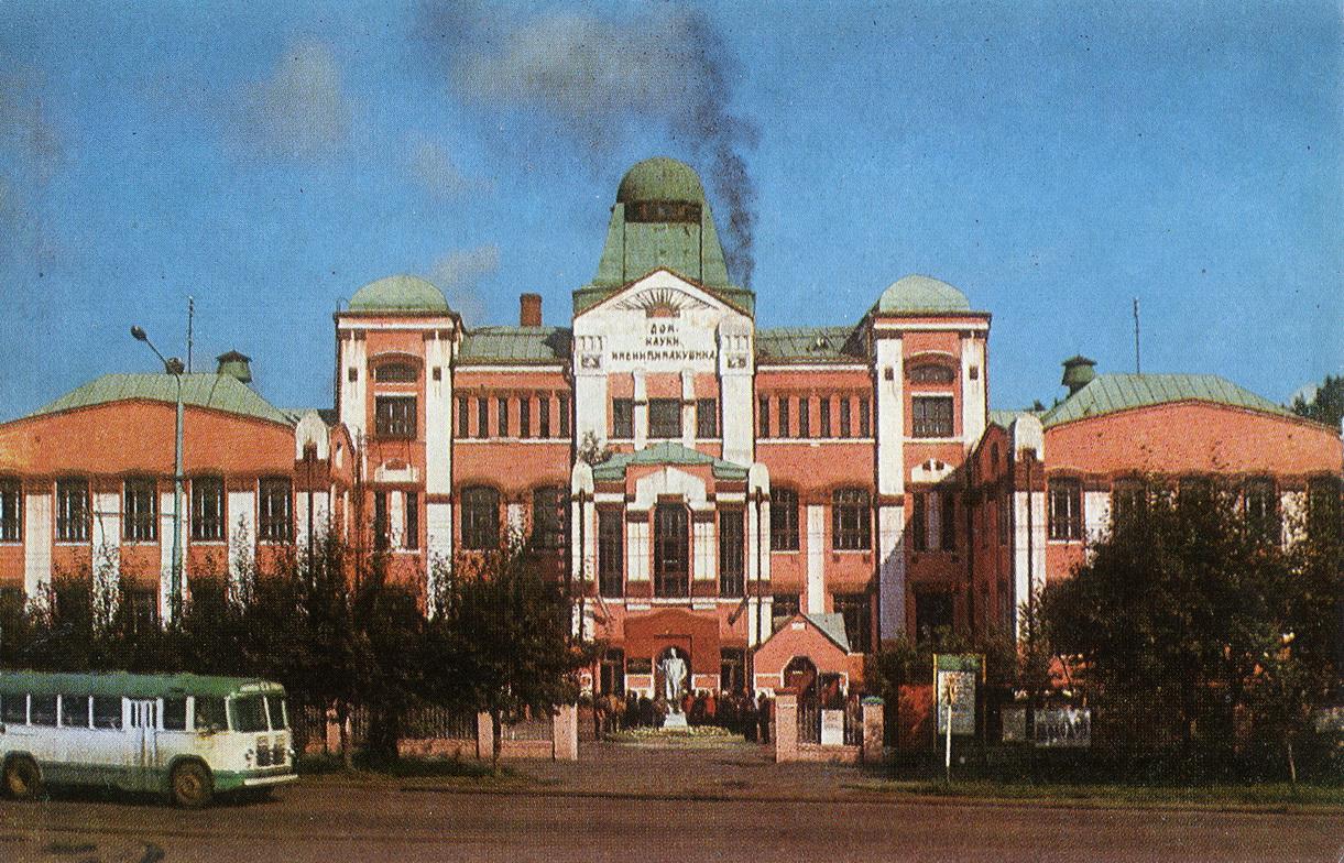 Tomsk - Dom kultury zavoda TOmkabel_resize