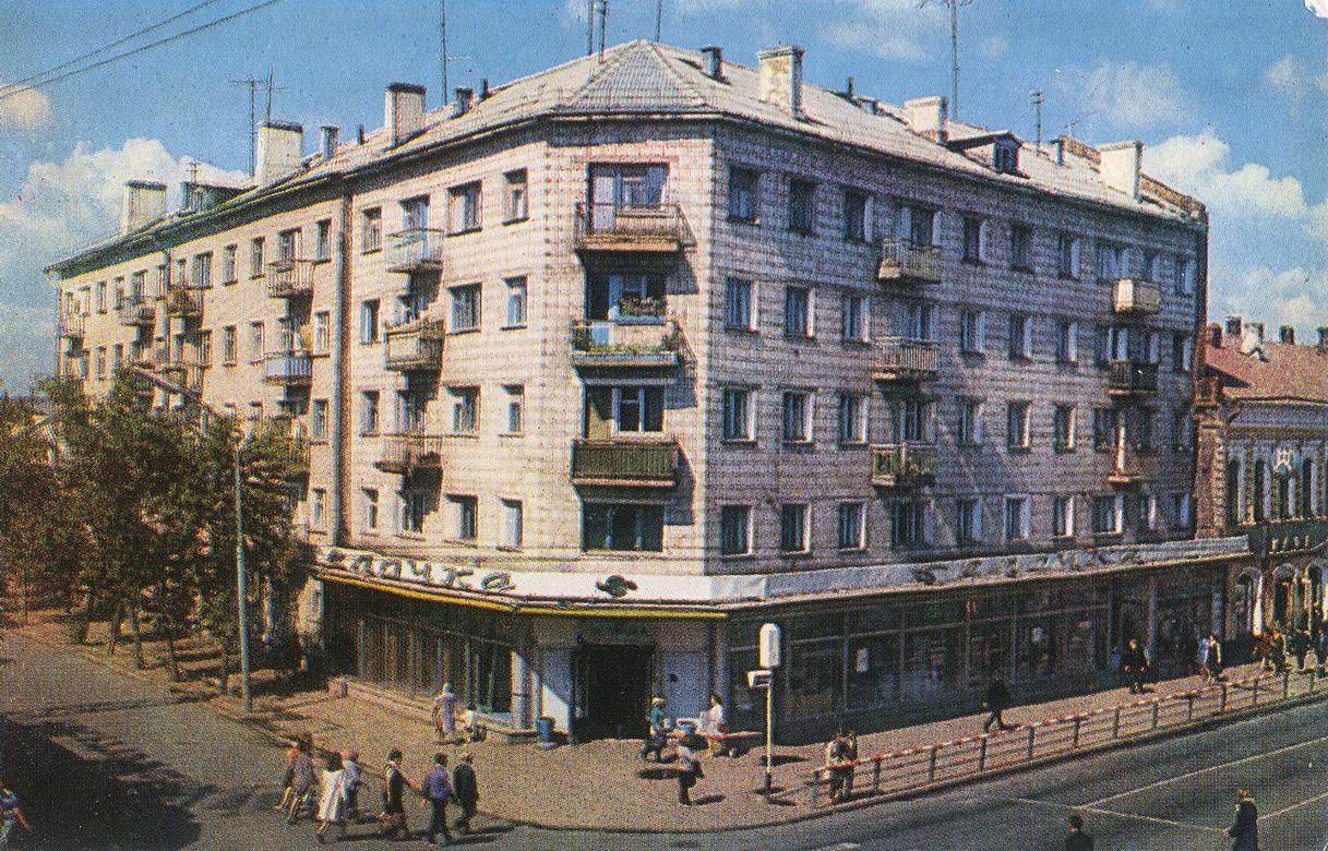 Tomsk - Magazin Belochka_resize