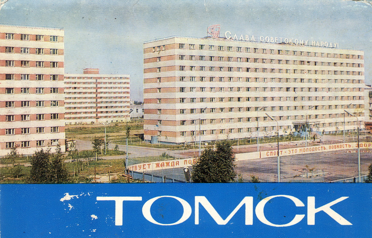 Tomsk - title01_resize