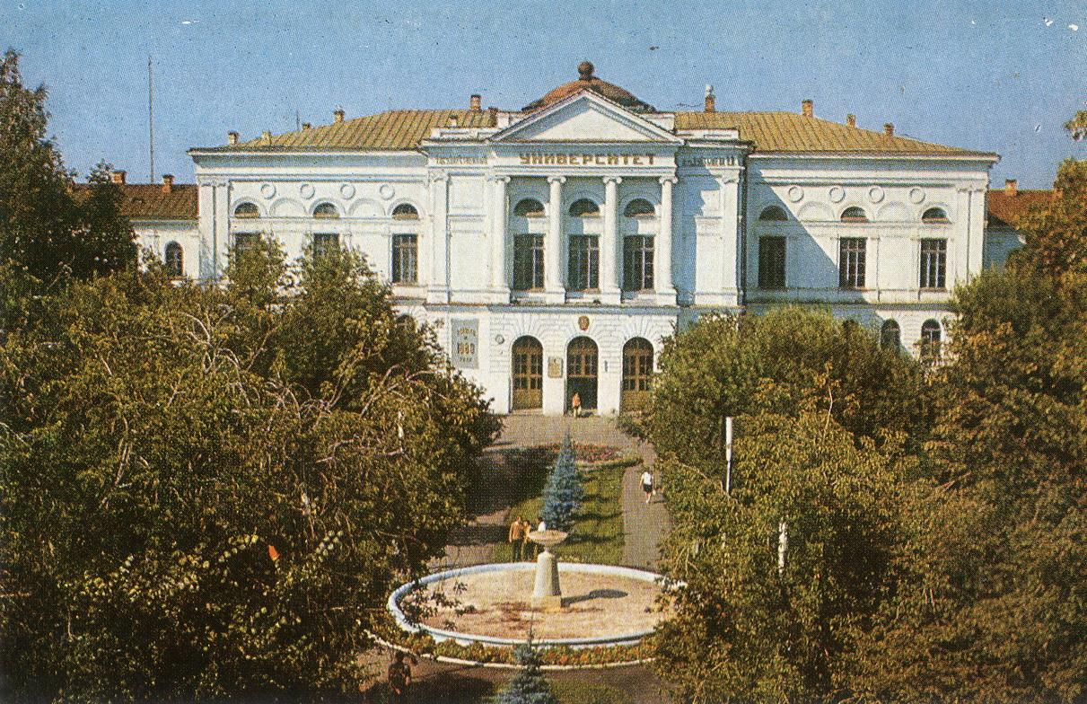 Tomsk - Universitet imeni Kuybysheva_resize