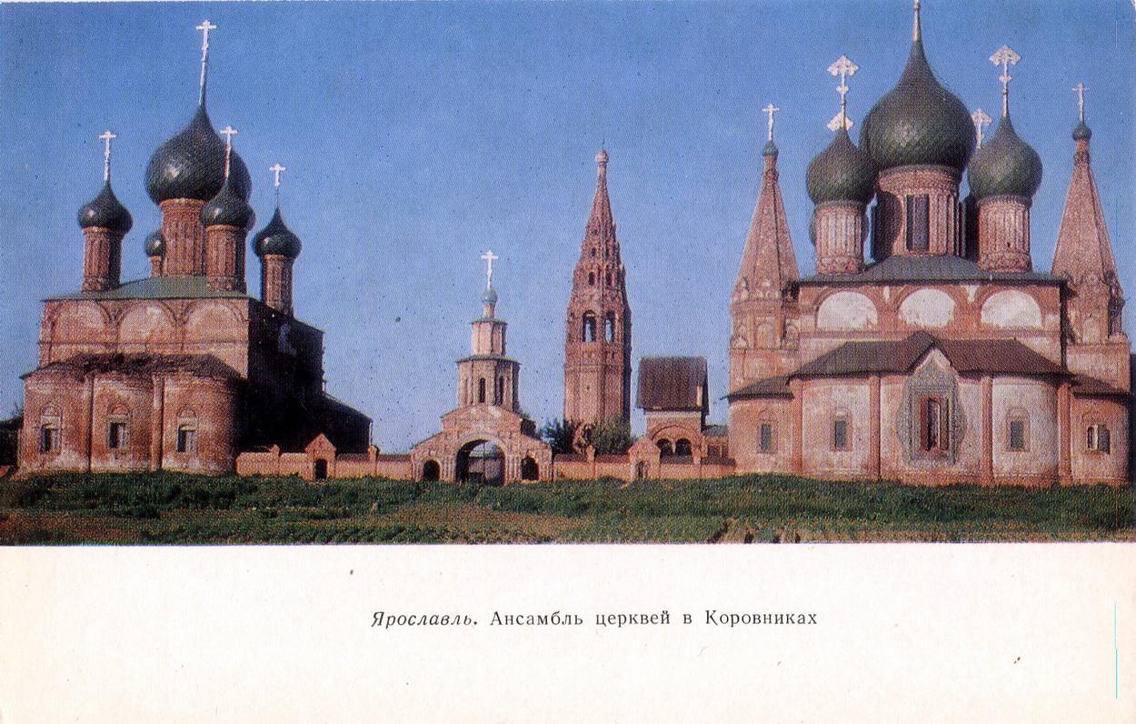Yaroslavl - Ansambl tserkvey_resize