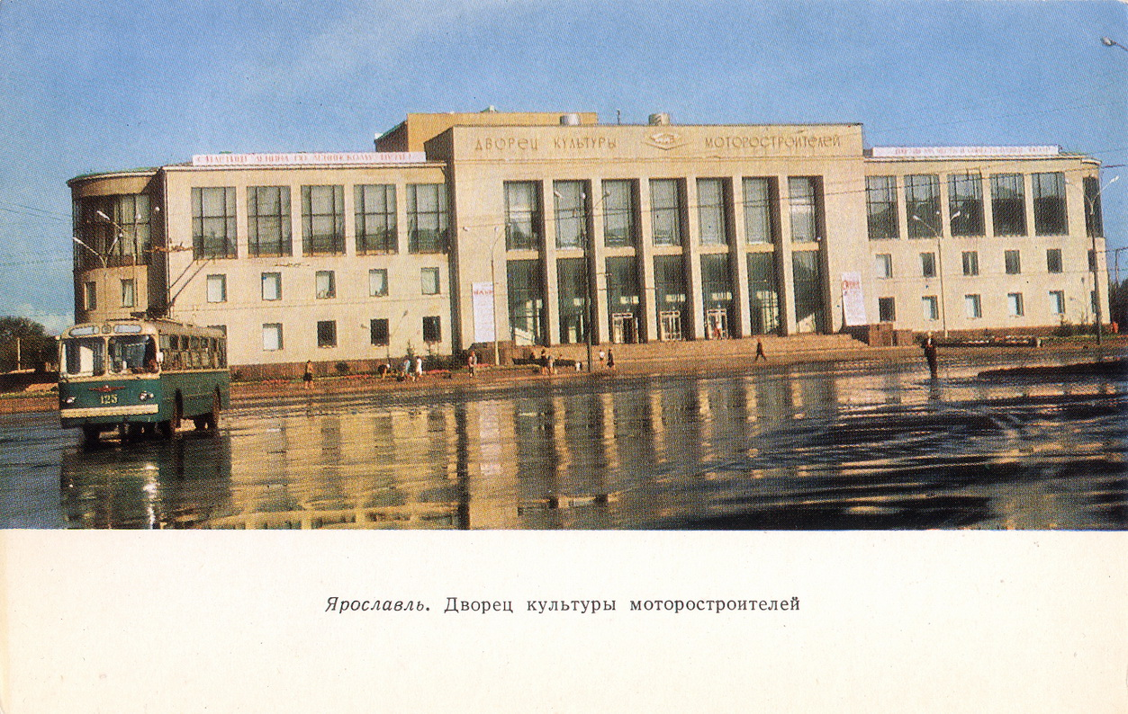 Yaroslavl - DK motorostoiteley_resize