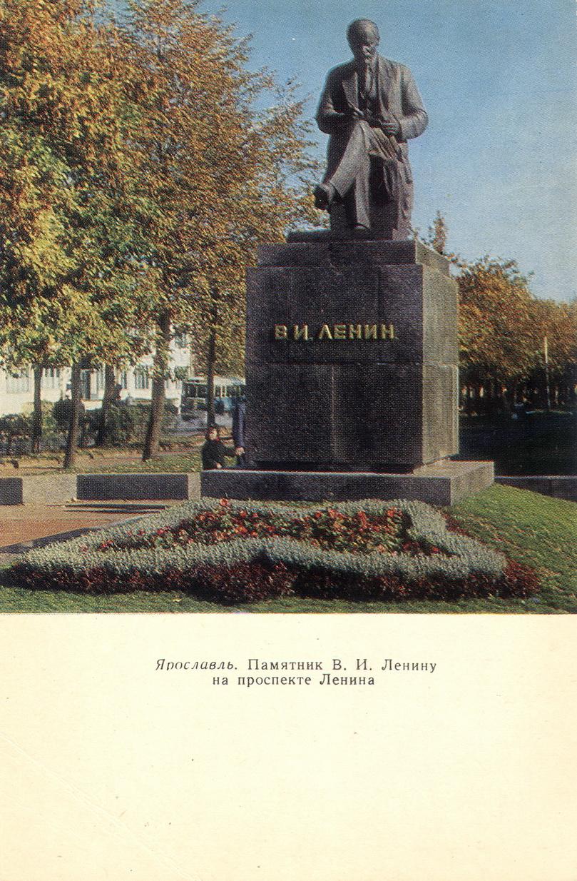 Yaroslavl - Pamyatnik Leninu_resize