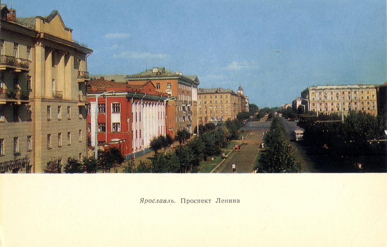 Yaroslavl - Prospekt Lenina_resize