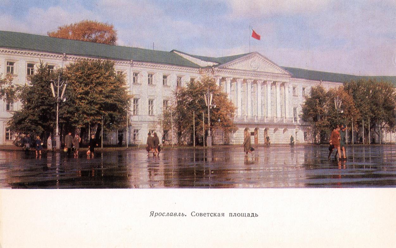 Yaroslavl - Sovetskaya ploschad_resize