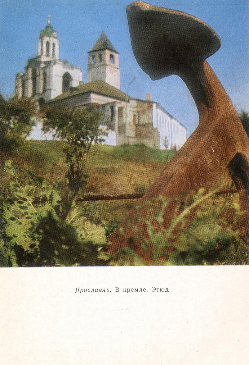 Yaroslavl - V kremle_resize
