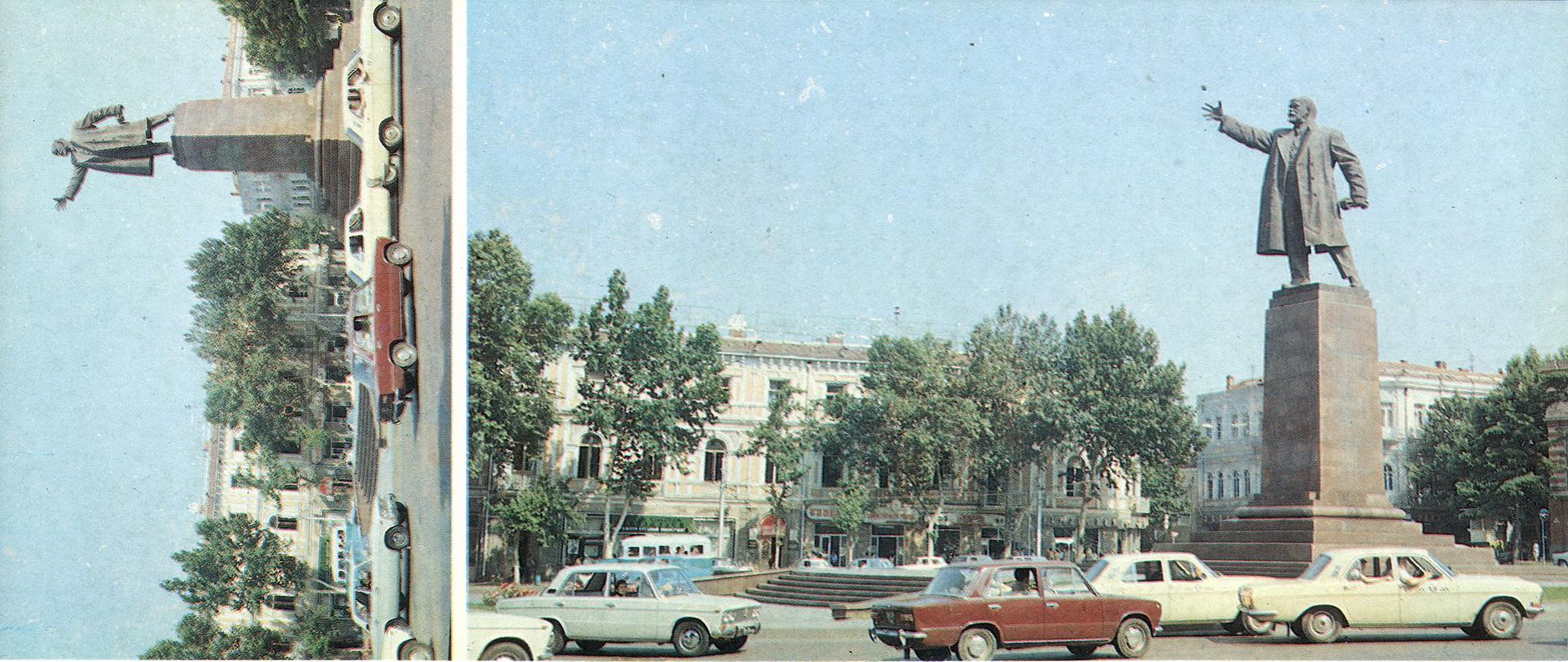 Tbilisi - Lenin Square_resize