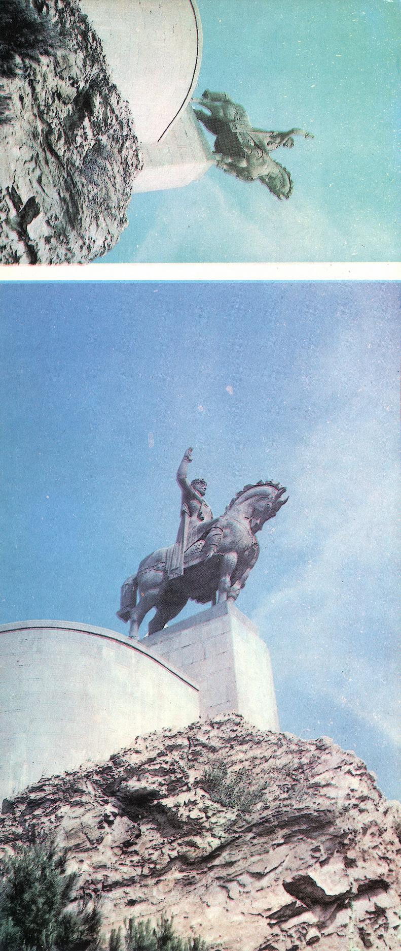 Tbilisi - Pamyatnik Gorgasali_resize