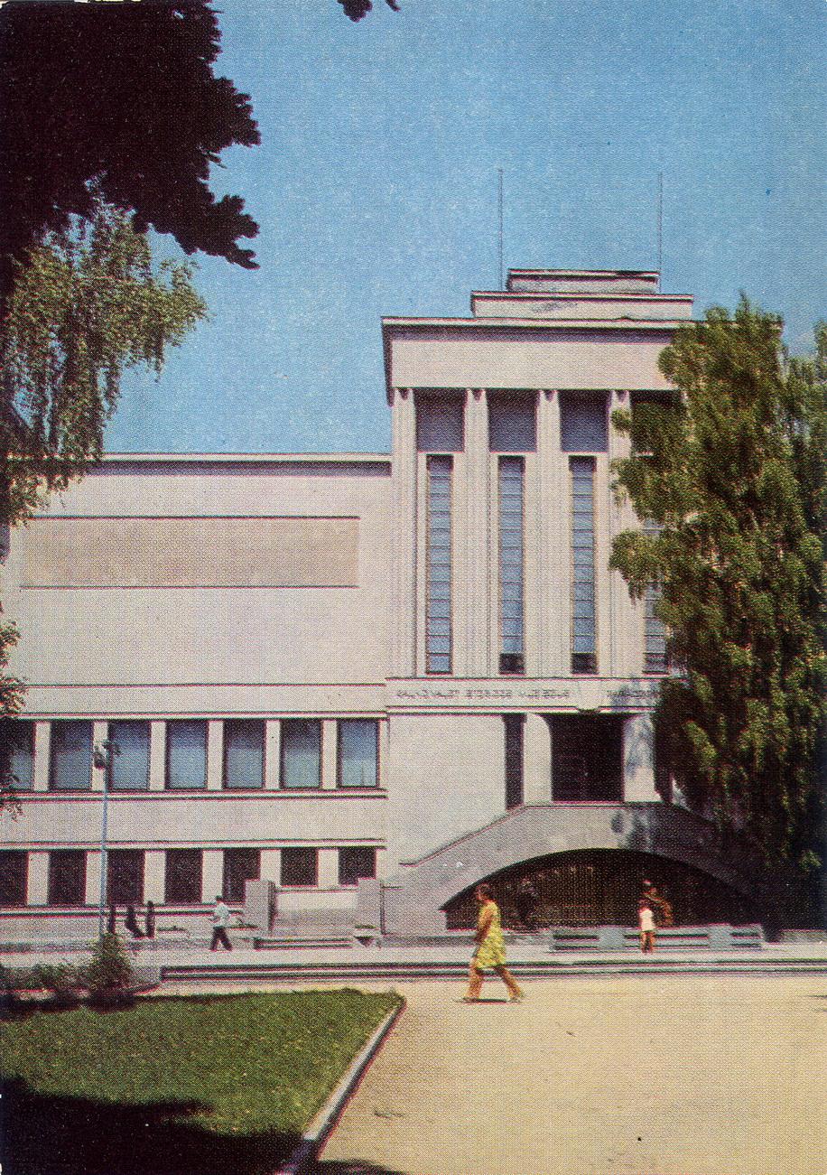 Litva - Kaunas. Istoricheskiy mezuy_resize