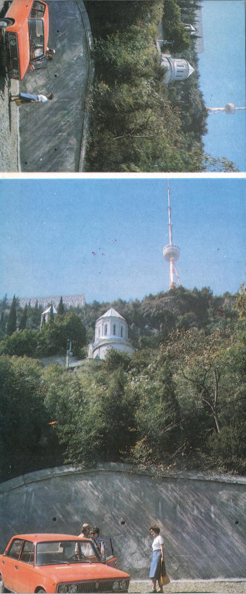 Tbilisi - Panteon Mtatsminda_resize