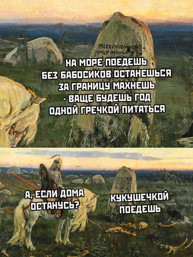 1561134399130163117