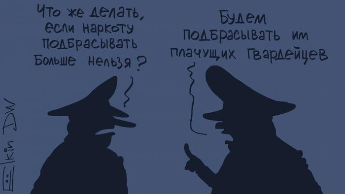 Про Устинова