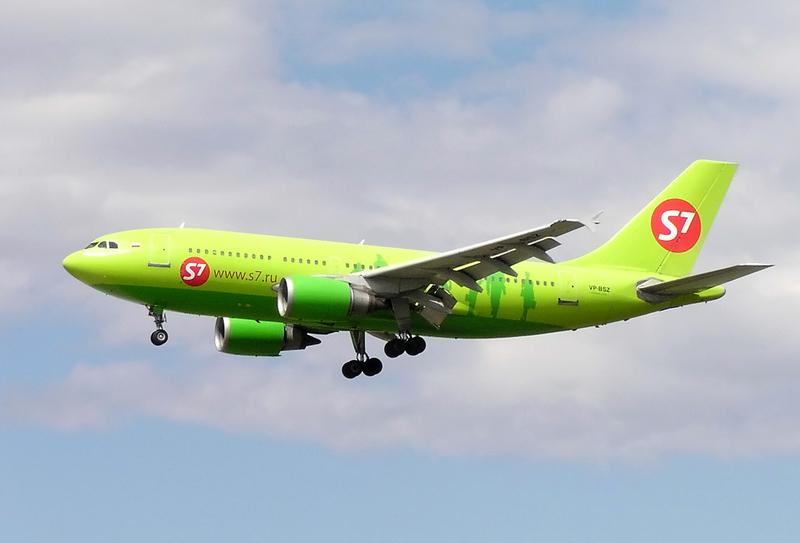 S7_Siberia_AL_A310-200_VP-BSZ