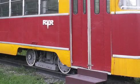 РВЗ-6 в Новосибирске новосибирская область