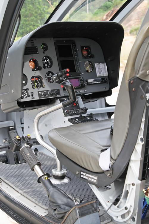 hs-cockpit