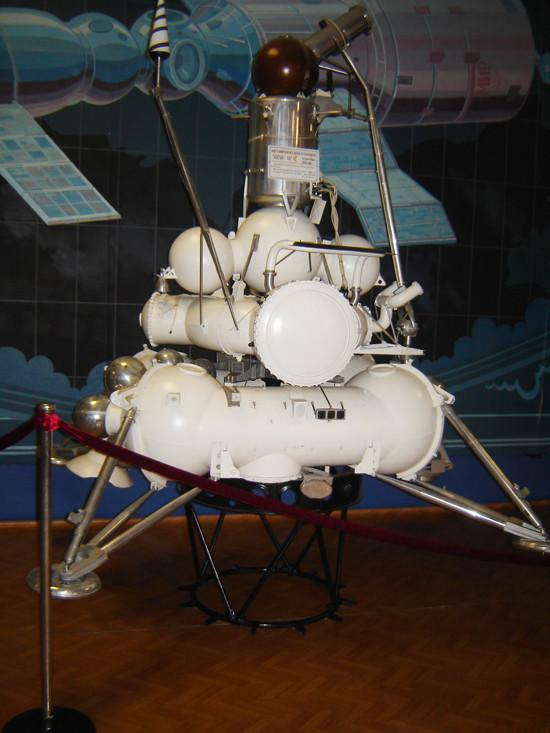 о6-Luna-16