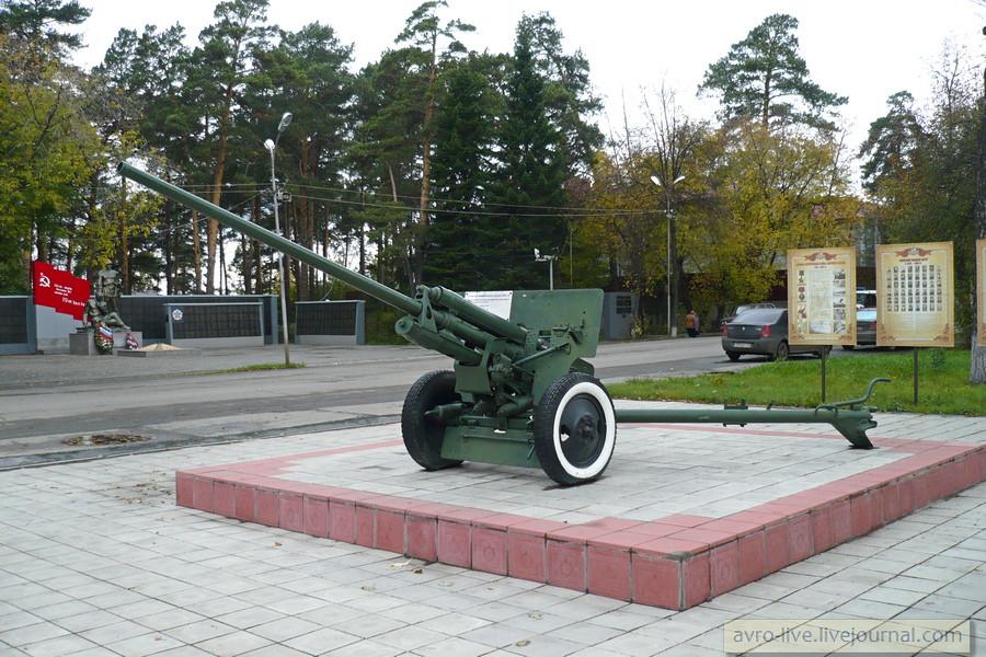 ЗИС-2 в Тогучине НСО военное,артиллерия,Новосибирская область