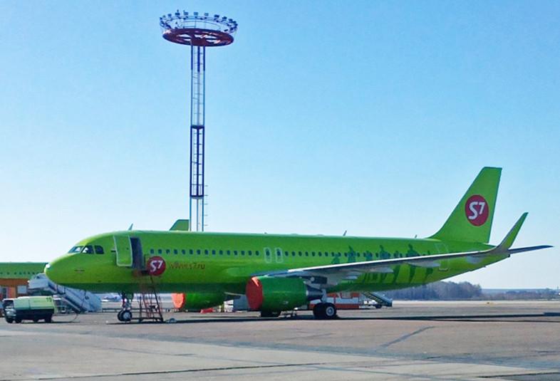 A320-BOL