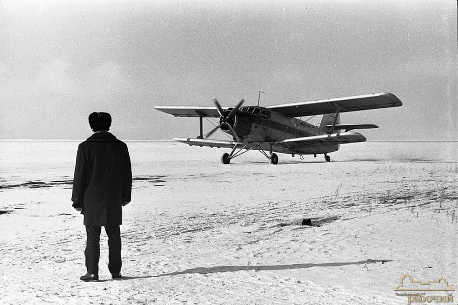 Челябинск. Авиафото из СССР 1960-70-х