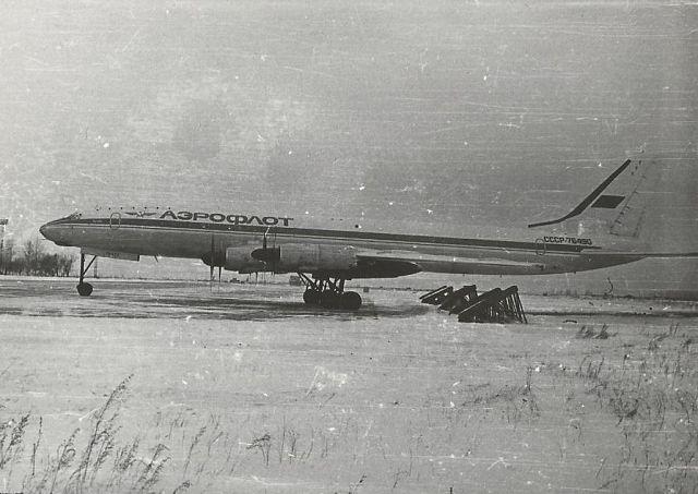 B-4 (20.12.1980)