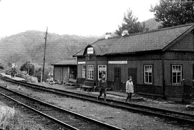 4-жд-станция