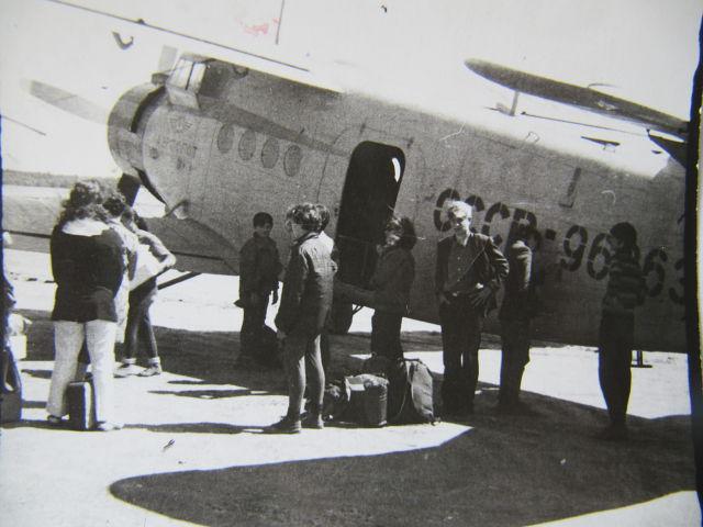 30-АП Ноглики-72