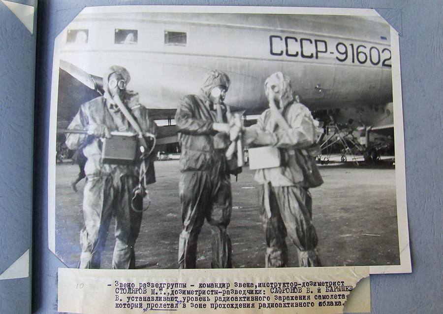 Учения ГО в Новосибирске-Северном, 1969