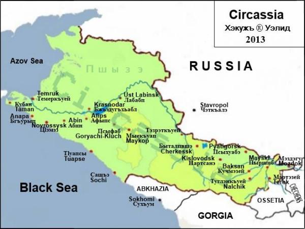 10) Границы историчесой Черкессии по представлению черкесский ...