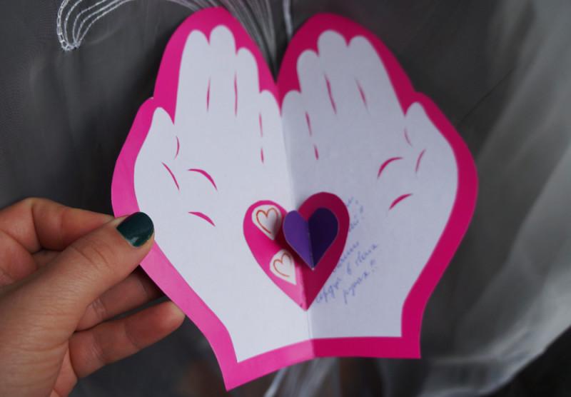 видеосъемка повергнет открытка сердце в ладонях своими руками соединения