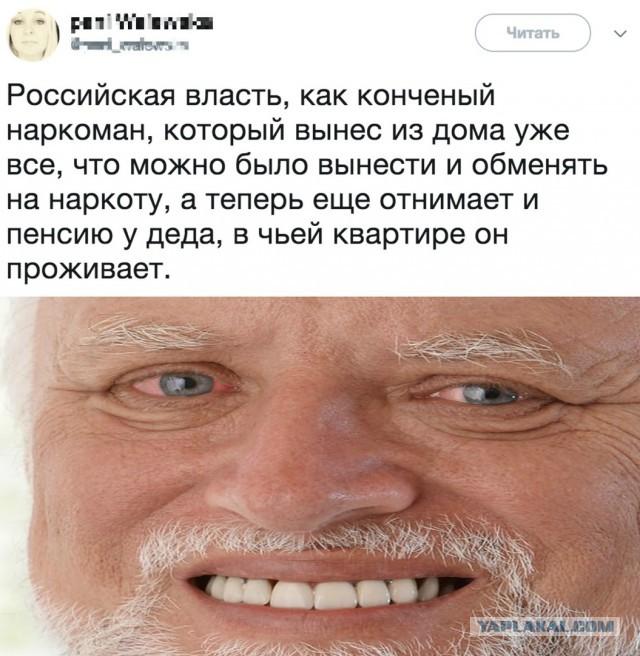 11660367