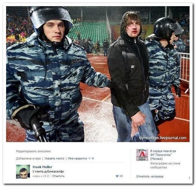 smewnye-kommentarii-iz-socialnullnyh-setej-182-006