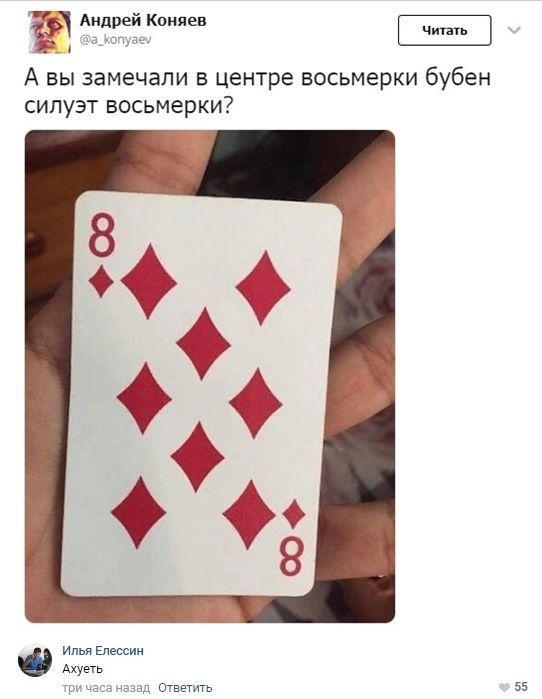 12436675