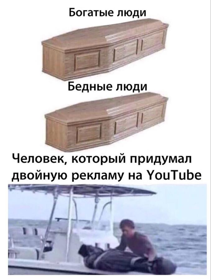 1569261731142812818