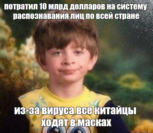 1579786180178326753
