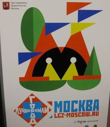 omsk_moscow
