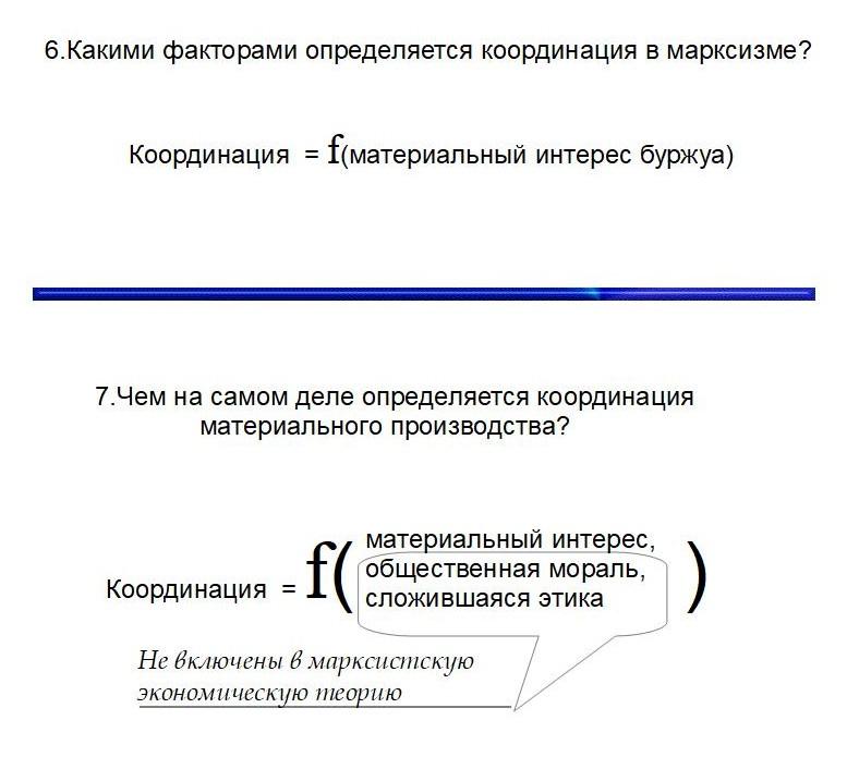 Оригинал: https://pockomhad3op.livejournal.com/396911.html